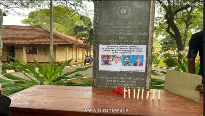 உயிரிழந்த  இந்திய  மீனவர்களுக்கு யாழ். பல்கலைகழகத்தில்  அஞ்சலி...!