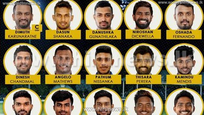 Sri+Lanka+squad+announced+