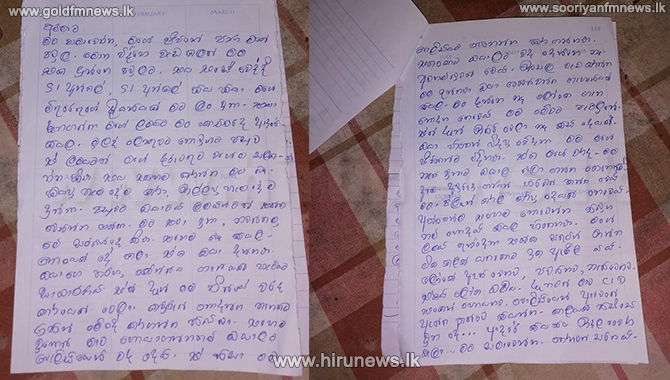 Buttala SI's full letter to his wife released  - tries to offer an explanation