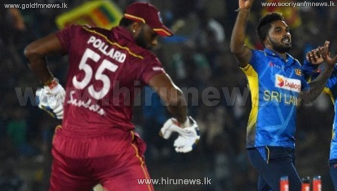 SL vs WI first T20: WI wins by four wickets