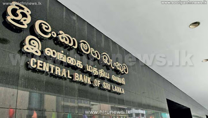 Policy interest rates to remain unchanged