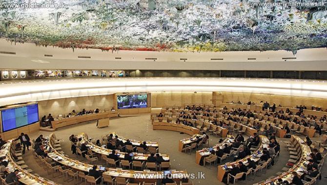 Amendments to the Geneva resolution against Sri Lanka