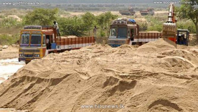 Sand at concessionary prices