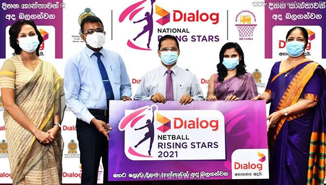 Dialog Netball Rising Stars 2021 - Empowering Women Today to Win the World Tomorrow