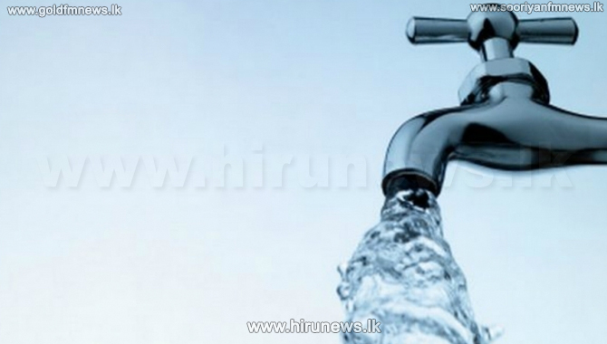 Notice issued to water consumers