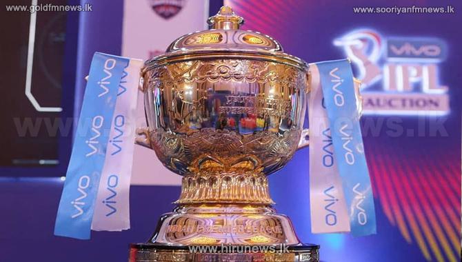 IPL 2021 போட்டி அட்டவணை விபரம் வெளியானது!