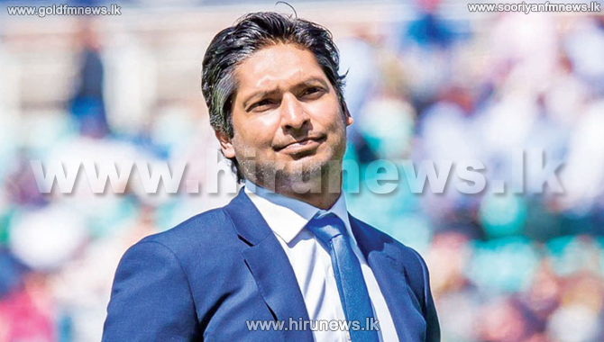 Sangakkara responds to Dambulla land issue