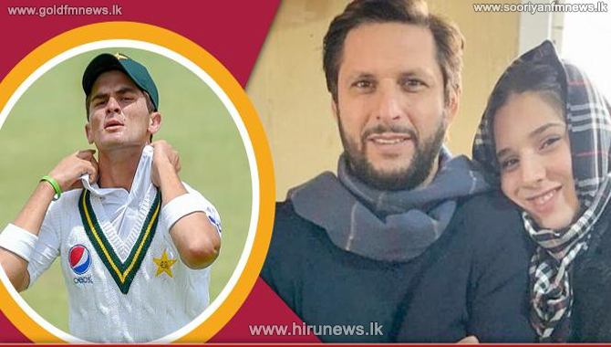 Proposal from Pakistan cricketer to Sahid Afridi's daughter -