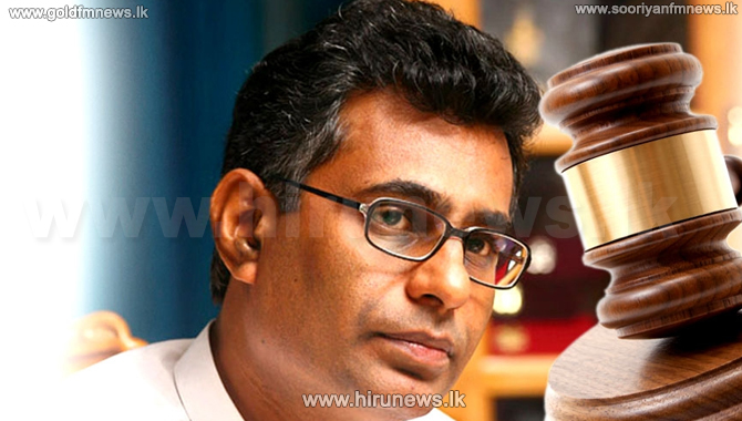Patali Champika Ranawaka's case to be heard on May 31