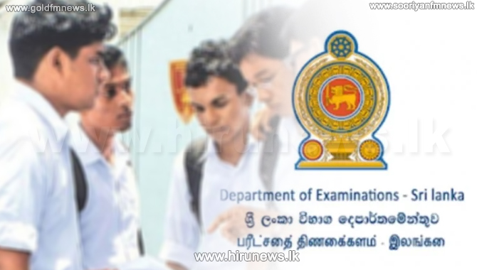 Special notice issued for students facing O/L exams