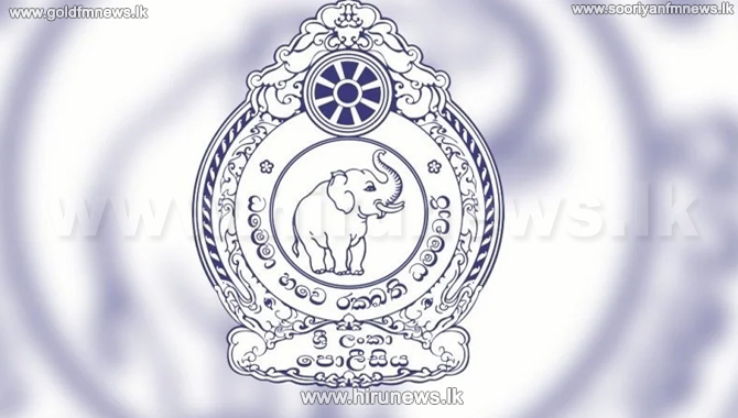 Sri Lanka Police to be modernized