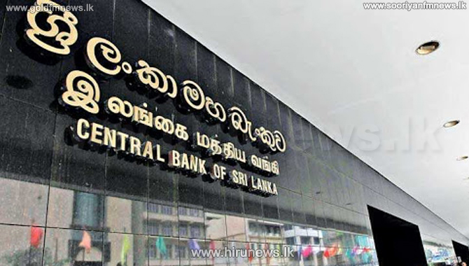 The decision of the CBSL to keep interest rates unchanged