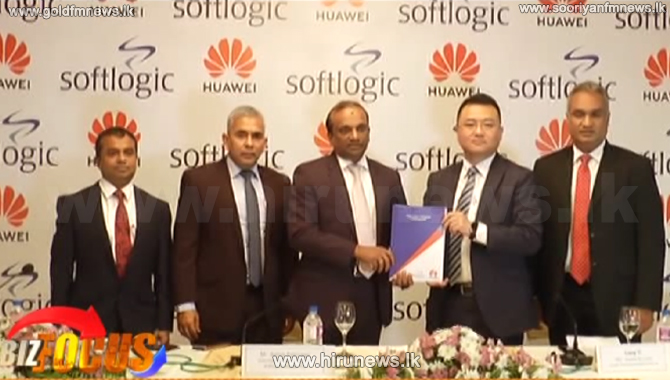 Huawei joins hands with Softlogic (Video)