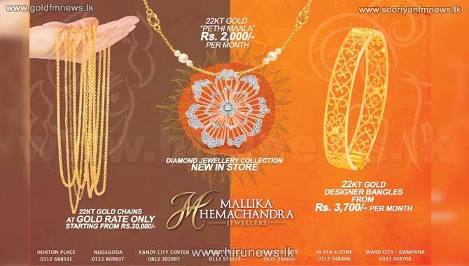 Mallika Hemachandra Jewellers unveils celebratory Avurudu promotion