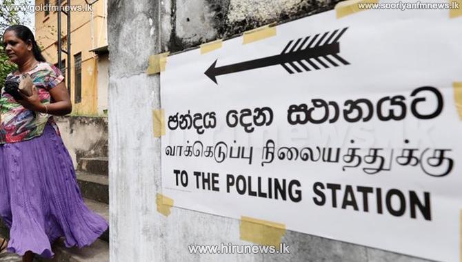 மாகாண சபைத் தேர்தல் வேட்பாளர்கள் தொடர்பான யோசனைக்கு ஆளும்தரப்பு பங்காளி கட்சிகள் ஆட்சேபனை