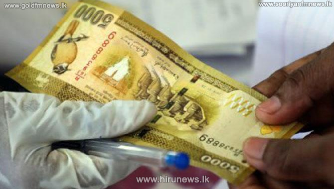 Allowances of Rs.5000 for Sinhala & Tamil New Year