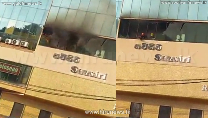 Fire breaks out at 5-story building in Nugegoda (Video)