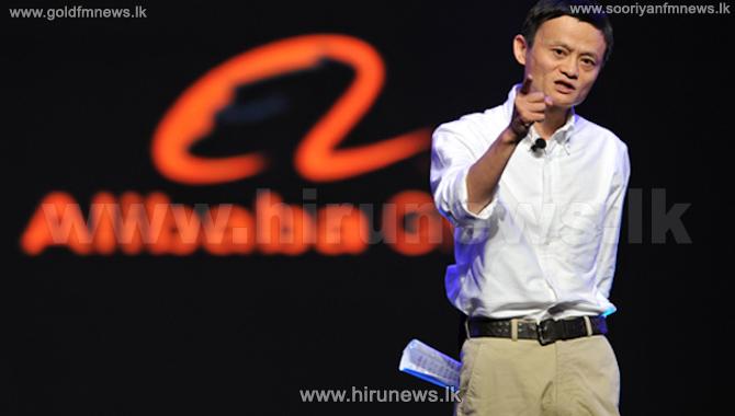 Alibaba fined US$ 2.75 billion
