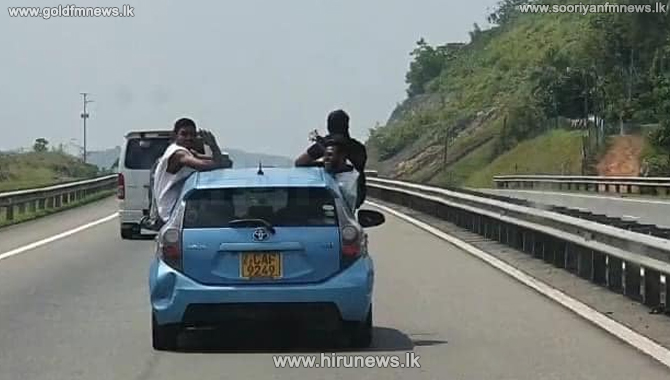 Joy ride on the expressway - police launch investigation (Video)