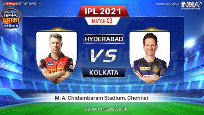 KKR set SRH 188 to win