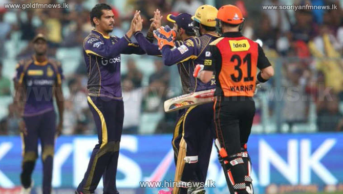 KKR beat Sunrisers by 10 runs