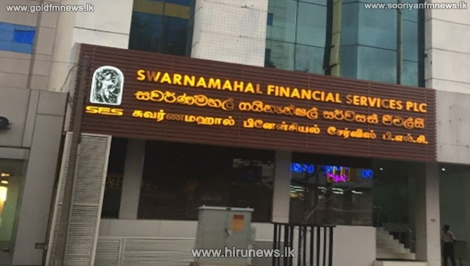"Business of ""Swarnamahal Financial Services PLC"" suspended by CBSL"