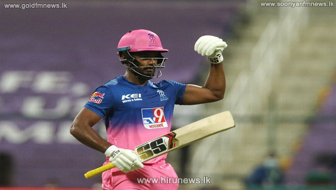Brilliant Sanju Samson fails to take Rajasthan Royals  home after scoring 119 in 63 balls