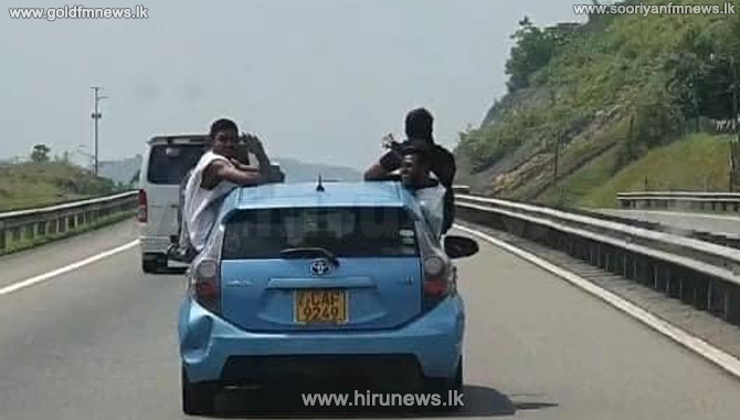 Expressway 'joy-ride' - Youths remanded