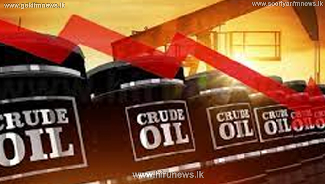 Crude oil prices show a slight increase