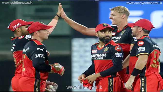 RCB beat Sunrisers: Sunrisers copy the script from KKR