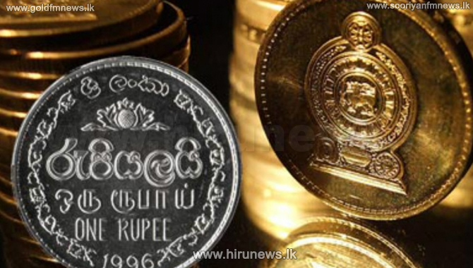 Lankan rupee depreciates against US dollar