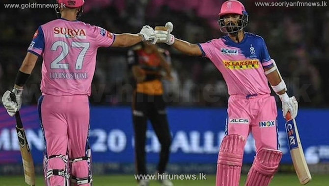 Rajasthan Royals beat Delhi Capitals in a stunning turnaround