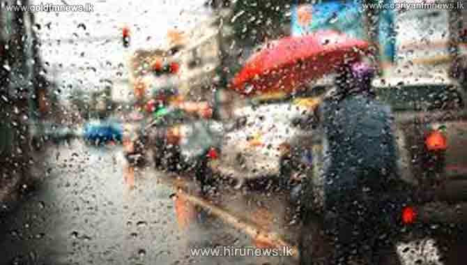 Fairly heavy falls above 75 mm expected