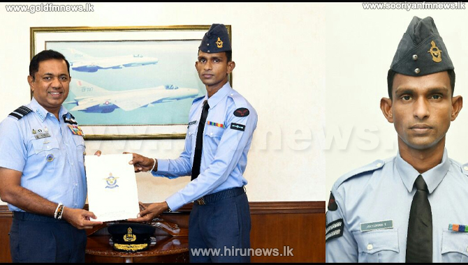 Leading Aircraftsman Roshan Abeysundara to rank of Corporal
