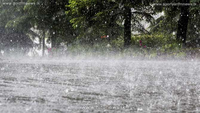 Highest rainfall in last 24 hours experienced in Kegalle District