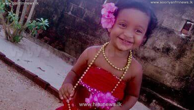 A two-year-old reported missing