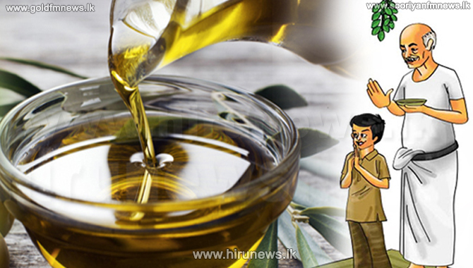 Oil anointing for Sinhala & Tamil New Year to be held tomorrow