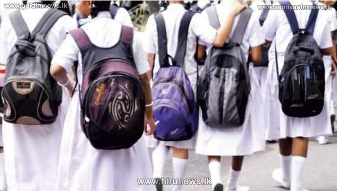 யாழ்ப்பாணம் மாவட்டத்தின் பாடசாலைகள் திறக்கப்படும் திகதி அறிவிப்பு