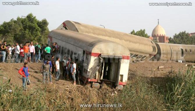 எகிப்து தொடருந்து விபத்தில் 11 பேர் பலி: 100க்கும் அதிகமானோர் காயம்!