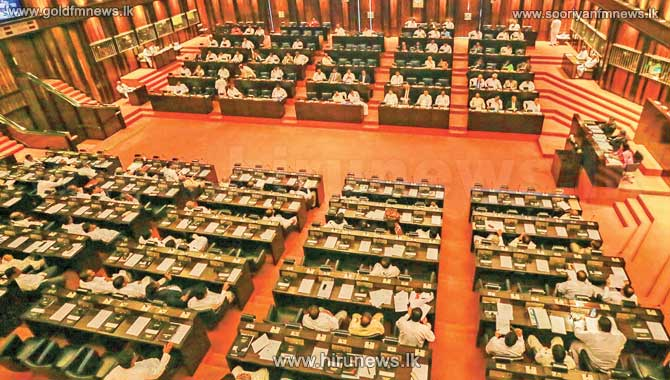 Parliament to convene for four days from tomorrow