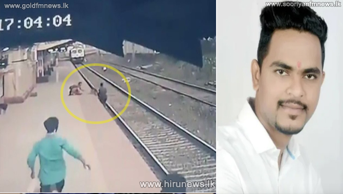 Dramatic rescue after child walking with his blind mother falls on train tracks (CCTV Video)