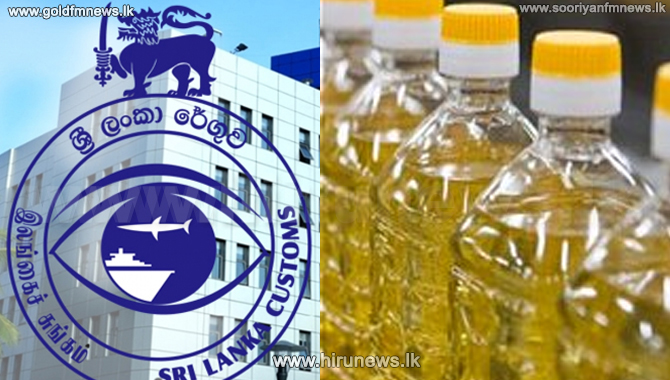 Discussions being held between Customs & Coconut Oil Importers