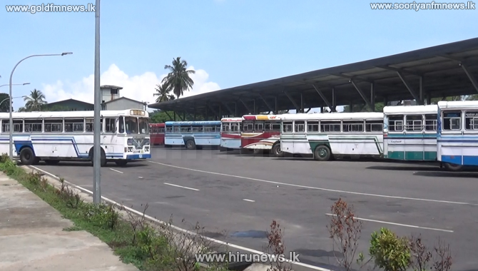 The sinking 'new bus stand' - Maharagama