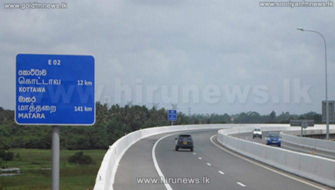 Kottawa Exit Point Of The Southern Expressway Closed Until Further Notice Hiru News Srilanka S Number One News Portal Most Visited Website In Sri Lanka