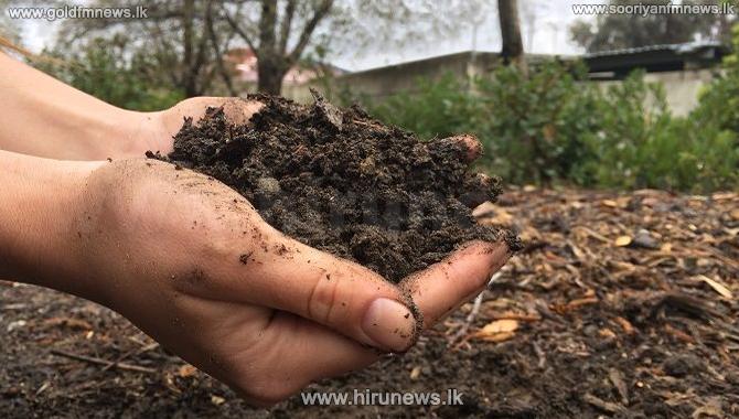 New+organic+fertilizer+production+from+Anuradhapura+United+Agriculture+Forum
