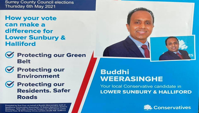 Buddhi Weerasinghe elected as a County Councilor in UK