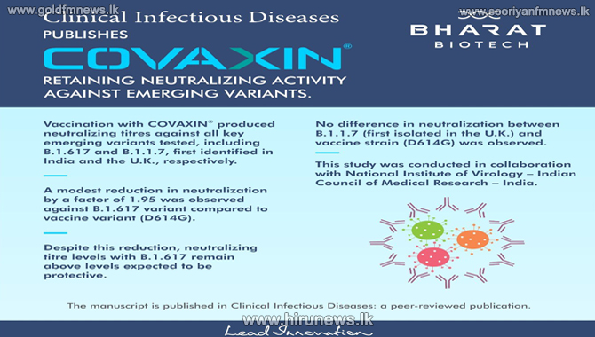 Covaxin effective against strain of Covid detected in India and the UK - Bharat Biotech