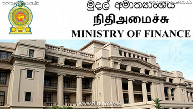 Govt employees to be paid early