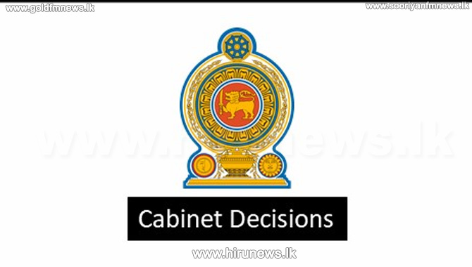 Cabinet+approves+to+introduce+new+Securities+%26+Exchange+Commission+Bill+in+Parliament