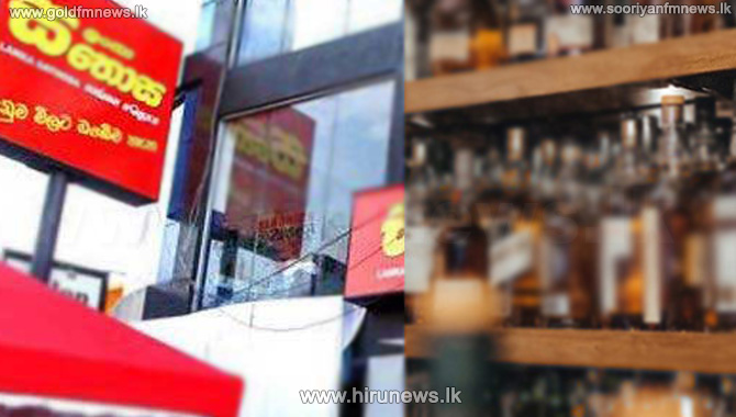 Lanka+Sathosa%3A+No+CCTV+footage+of+liquor+smuggling+%28Video%29